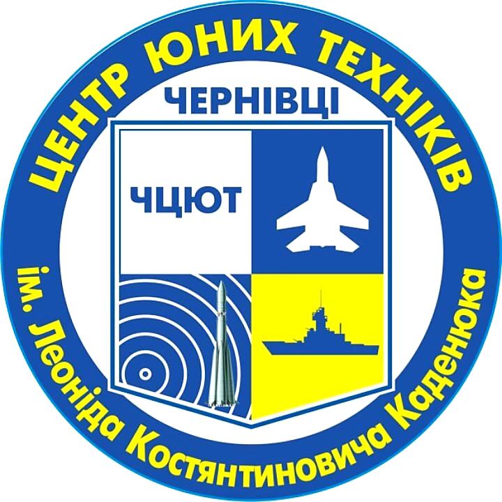 ЧЦЮТ ім. Л.К. Каденюка