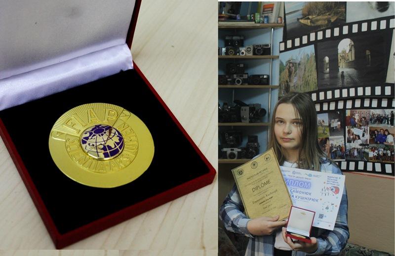 У день захисту дітей нагородження фотоаматорів фотостудії «Погляд»