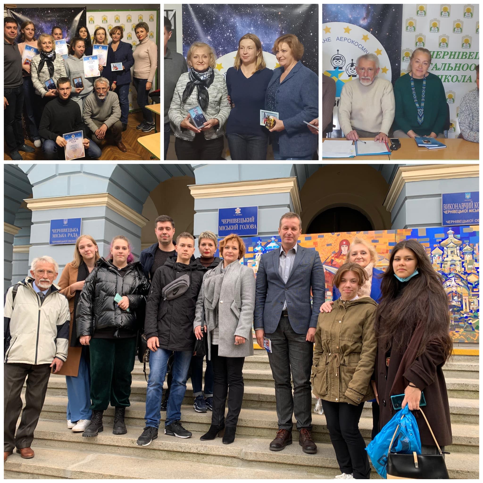 Підведення підсумків Всеукраїнського конкурсу «Мирний космос – 2021»